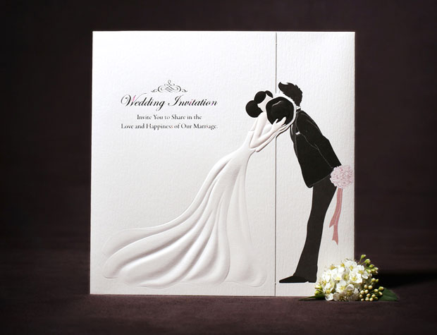Unique Bride Groom Embossed Gate Fold Invitation Card 10set – Embossed Invitation Cards